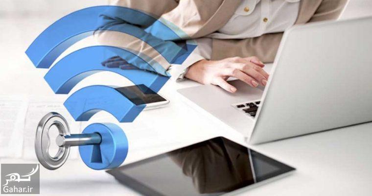 security strategies 760x400 هک مودم های Wifi و ADSL در اصفهان