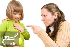tarbiyat01 5 کاری که به عنوان پدر یا مادر نباید انجام دهید