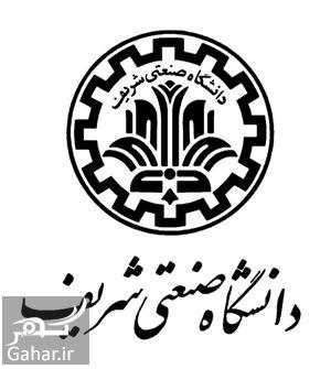 uni sharif استقبال دانشگاه صنعتی شریف از دانشجویان ایرانی منع شده در آمریکا