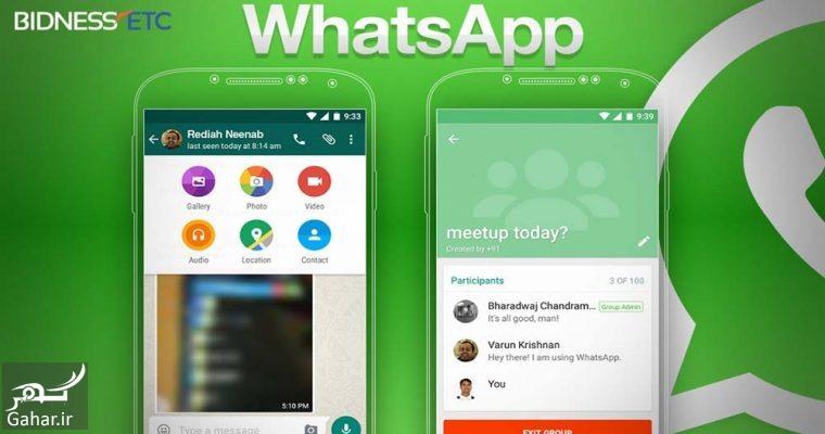 whatsapp gets new makeover with latest update 760x400 بدون اتصال به اینترنت از طریق واتس اپ فایل ارسال کنید