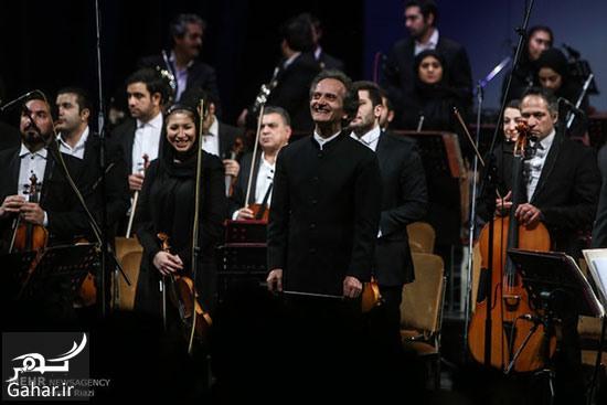 کنسرت ارکستر سمفونیک تهران زمان برگزاری آخرین کنسرت ارکستر سمفونیک تهران