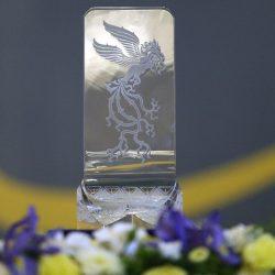 برندگان سیمرغ بلورین جشنواره فیلم فجر ۹۶ اعلام شد