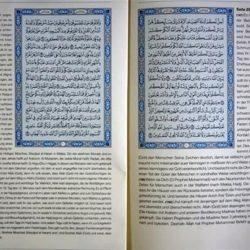 اعجاب دانشمند آمریکایی از اعجاز علمی قرآن + فیلم