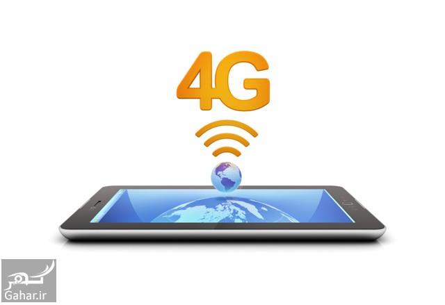4gmobile با انتخاب این گزینه از بالاترین اینترنت پرسرعت 4G در تلفن های همراه بهره مند شوید