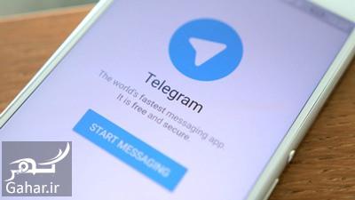 co7029 آموزش مدیریت جیمیل در تلگرام