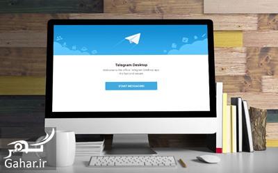 co7033 کلیدهای میانبر در نسخه تلگرام ویندوز