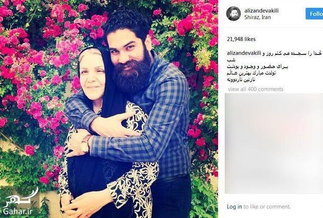 علی زند وکیلی عکس دیده نشده از مادر علی زند وکیلی