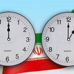 زمان تغییر ساعت رسمی کشور در سال ۹۶ / زمان جلو کشیدن ساعت