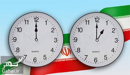 saat 96 زمان تغییر ساعت رسمی کشور در سال 96 / زمان جلو کشیدن ساعت
