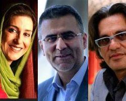 اعلام داوران سه بخش رقابتی جشنواره فیلم فجر