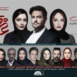 محمدرضا گلزار و ساره بیات در پشت صحنه عاشقانه ۲