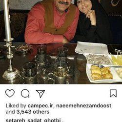 اختلاف سنی زیاد شهرام شکیبا با همسرش