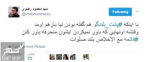 محمود رضوی واکنش تند محمود رضوی تهیه کننده ماجرای نیمروز به ثبت نام احمدی نژاد