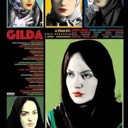 پوستر فیلم گیلدا با تم مهناز افشار + عکس