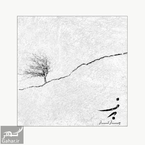 Chaartaar Barf new song دانلود آهنگ جدید و زیبای برف از چارتار