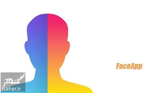 faceapp android دانلود برنامه Face App اندروید (برنامه تغییر چهره)