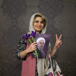 عکسهای همایش بانوان حامی روحانی در تهران