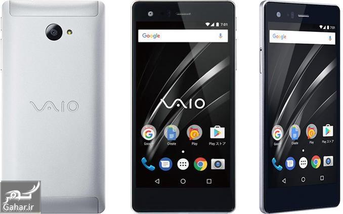 53 4 گوشی اندرویدی VAIO معرفی شد