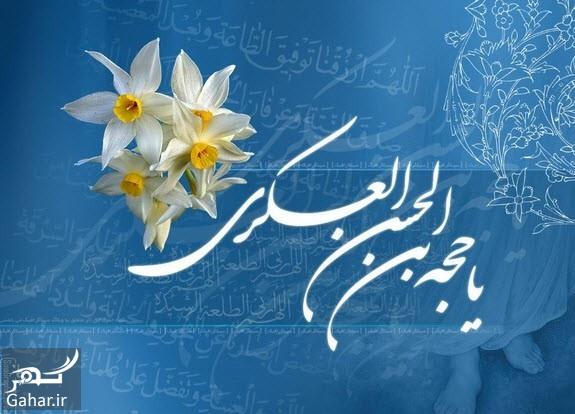 Card Postal imam Mahdi Amazing ir 8 پیامک تبریک نیمه شعبان / ولادت امام زمان (عج)