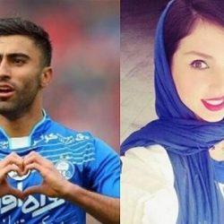 همسر کاوه رضایی بخاطر حجاب نتوانست به تیم همسرش برود!