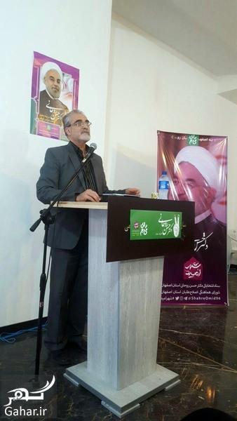 majid musavian جایگزین مینو خالقی در اصفهان مشخص شد