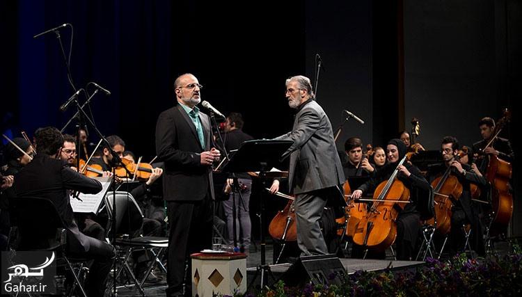 national orchestra حضور ارکستر ملی ایران در زنجان