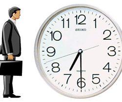 ساعت کاری ادارات در ماه رمضان ۹۶ اعلام شد