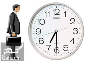 saat kari ساعت کاری ادارات در ماه رمضان 96 اعلام شد