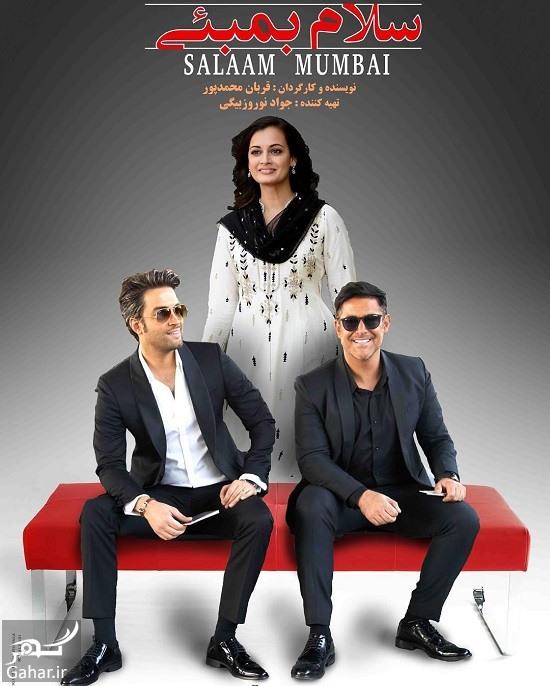 salam bambaei فیلم سلام بمبئی به شبکه نمایش خانگی آمد