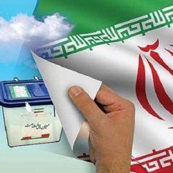 رتبه و آرای هنرمندان در انتخابات شورای شهر تهران ۹۶