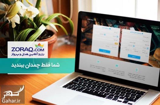 zoraq حقایقی درباره خرید آنلاین بلیط هواپیما