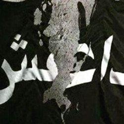 واکنش گروه تروریستی داعش به حمله موشکی ایران