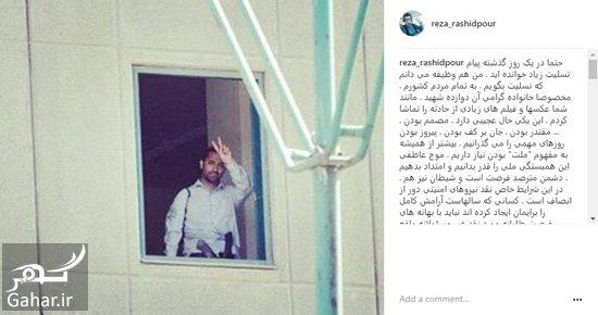 رضا رشیدپور انتقادات از نیروهای امنیتی و واکنش رضا رشیدپور