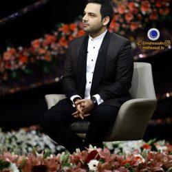 دانلود ویژه برنامه عید فطر ماه عسل ۹۶