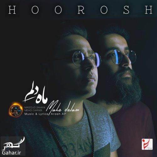 Hoorosh Band Mahe Delam new music دانلود آهنگ جدید هوروش بند ماه دلم (تیتراژ برنامه فرمول یک)
