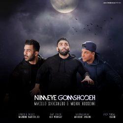 آهنگ جدید مسعود صادقلو و مهدی حسینی بنام «نیمه گمشده»