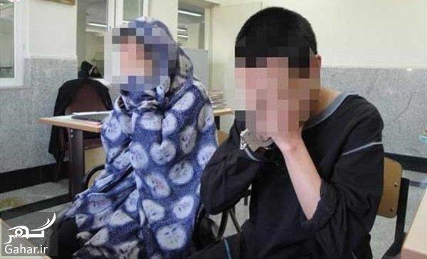 eghfal ترفندهای زنی که زنان و دختران را برای شوهرش به خلوتگاه می کشاند