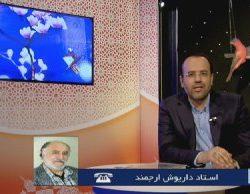 داریوش ارجمند : شبکه قرآن یک شبکه دوست داشتنی است