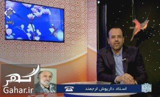 داریوش ارجمند داریوش ارجمند : شبکه قرآن یک شبکه دوست داشتنی است