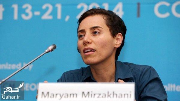 maryam mirzakhani مریم میرزاخانی ریاضیدان معروف ایرانی به سرطان مبتلا شد