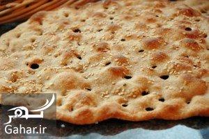 Bread نان سنتی یا صنعتی ؟