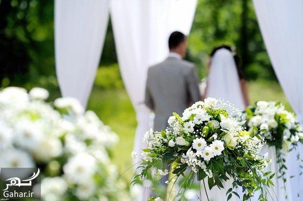 atelie آتلیه عروس