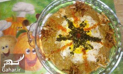 bored طرز تهیه بزقرمه خورش ایرانی