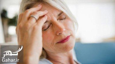 headaches1 درمان سردرد میگرنی در خانه