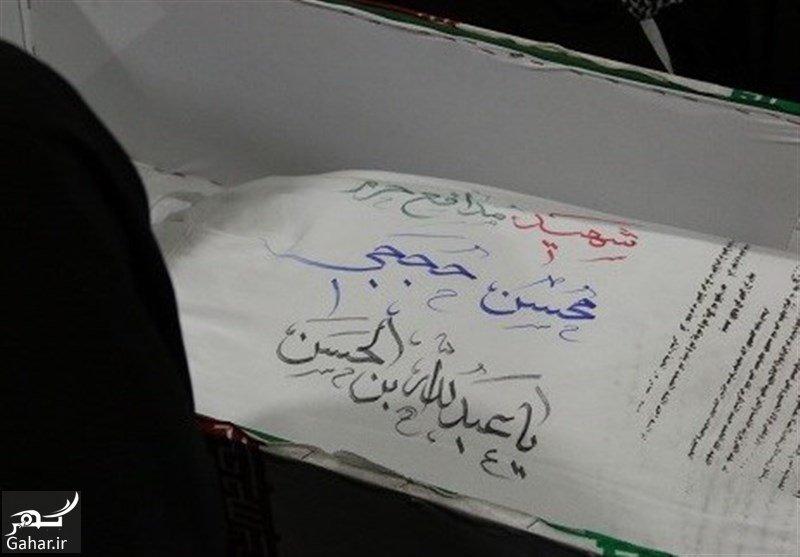 139607041748134012055144 فیلم / وداع جانسوز خانواده شهید حججی با پیکر بی سر او