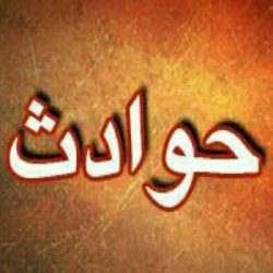 علت انفجار مرگبار مقابل حرم حضرت معصومه (س) + تصاویر