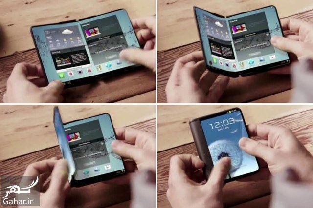 9607 44t357 گوشی تاشوی کره ای رونمایی می شود