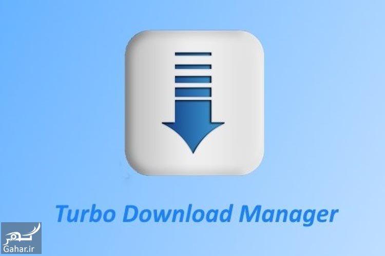 Turbo Download Manager بهترين اپليكيشن دانلود برای موبايل + دانلود
