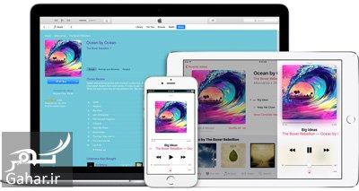 applemusic8 راهنما و آموزش ترفندهای Apple Music