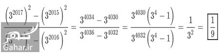 deduction2 معمای ریاضی جالب : محاسبه حاصل کسر